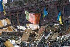 护拦在基辅 免版税图库摄影