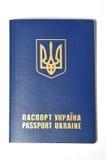 护照乌克兰 免版税库存照片