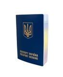 护照乌克兰 库存照片