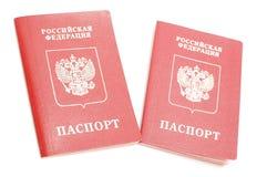 护照俄语 免版税图库摄影