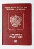 护照俄语 免版税库存照片