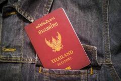 护照泰国 库存图片