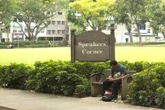 报告人`角落在新加坡 免版税库存图片