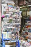 报纸在法国 免版税库存图片