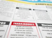 报纸就业部分 免版税库存图片