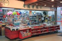 报纸部门在香港市场上 图库摄影