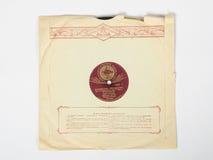 报道1905年Aprelevskiy厂记忆的后面的一块老唱片  免版税库存图片