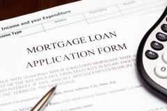 抵押贷款申请表 免版税库存照片