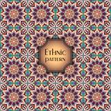 抽象五颜六色的几何无缝的样式 花卉背景纹理 库存照片