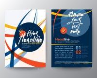 抽象五颜六色的弯曲的线形海报小册子飞行物设计 库存图片