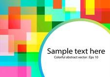 抽象五颜六色的方形的交叠 库存图片