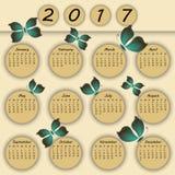 抽象五颜六色的3d纸蝴蝶日历2017年 免版税库存照片