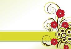 抽象区设计花卉文本 免版税库存照片