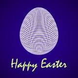 抽象复活节彩蛋的传染媒介例证 免版税库存图片
