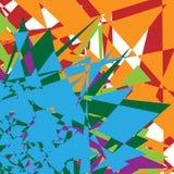 抽象多色,呈杂色的例证 五颜六色的设计eleme 向量例证