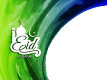 抽象宗教Eid穆巴拉克明亮的水彩背景 免版税库存照片