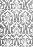 11抽象手拉的花卉无缝的样式 免版税图库摄影