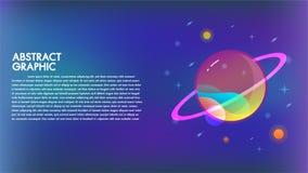 抽象技术毁损行星设计背景通信概念,技术,数字事务,创新,科学 向量例证