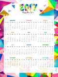 抽象日历设计在2017年 库存图片