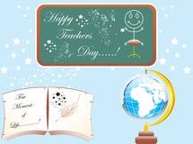 抽象日要素教师 免版税库存图片