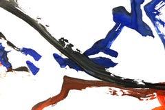 抽象树胶水彩画颜料图画 免版税库存照片