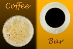 抽象棒咖啡 免版税库存图片
