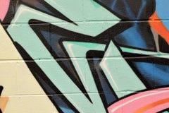 抽象混杂的喷漆纹理背景 免版税库存照片
