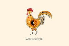 抽象火热的雄鸡 2017年的标志在中国日历 流行艺术传染媒介例证 新年设计的元素 图库摄影