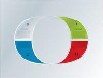 抽象现代商标模板。您的公司的象。 免版税库存照片