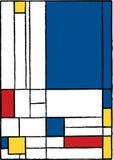 抽象现代绘画 库存照片