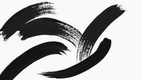 抽象画笔转折显露与阿尔法通道-透明度 库存例证