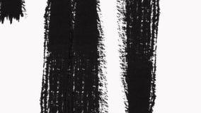 抽象画笔转折显露与阿尔法通道-透明度 向量例证