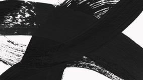 抽象画笔转折显露与阿尔法通道-透明度 皇族释放例证