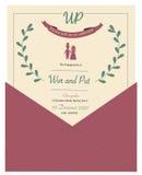 抽象看板卡例证婚礼 免版税库存照片