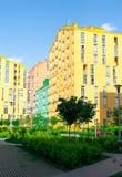 抽象空中背景大厦五颜六色的庄园安置的实际住宅视图 免版税库存照片