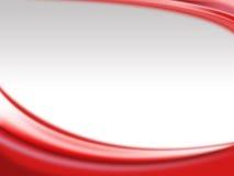 抽象红色和白色背景 向量例证