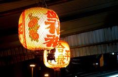 抽象红色灯笼 中国节日的标志 免版税库存照片