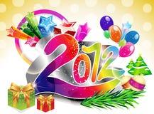 抽象背景五颜六色的新年度 库存图片