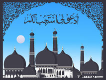 抽象背景花卉现代清真寺 免版税库存图片