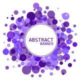 抽象背景设计 圈子框架 五颜六色的横幅 皇族释放例证