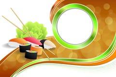 抽象背景食物寿司绿色橙黄丝带框架例证 向量例证