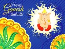 抽象艺术性的ganesh chaturthi背景 免版税库存图片