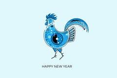 抽象蓝色雄鸡 2017年的标志在中国日历 流行艺术传染媒介例证 新年设计的元素 免版税库存图片