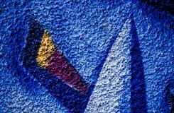 抽象街道画 库存照片