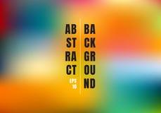 抽象被弄脏的梯度滤网五颜六色的背景 明亮的彩虹上色光滑的模板横幅 向量例证