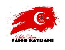 抽象难看的东西土耳其旗子招贴、海报或者横幅 库存照片