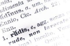 拉丁语言 免版税图库摄影