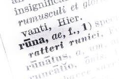 拉丁语言 库存照片