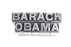 巴拉克・奥巴马标志,古色古香的金属信件类型 图库摄影