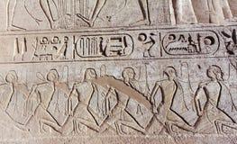 拉姆西斯2寺庙外部墙壁上的雕刻在阿布格莱布Simbel埃及 库存照片